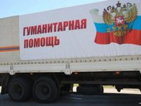 Russia preparing fourth aid convoy for Donetsk, Luhansk get regions - ministry