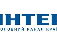 Firtash, Liovochkin consolidate 100% of Inter TV channel shares