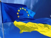 Most Ukrainians support joining EU – poll