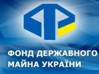 Starting price of 94.5% in Odesa port-side plant will be no less than $500 mln – SPF