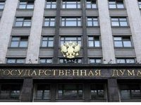 Duma urges European parliaments to use their powers to stop violence against Russian banks in Ukraine