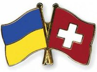 Swiss Embassy concerned about possible negative consequences for health reform due to court decision to suspend Suprun