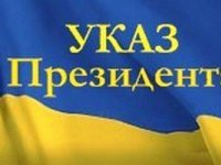Ukraine's Defenders Day to be observed on October 14, February 23 celebration canceled