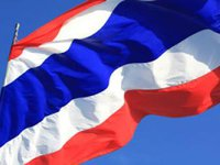 Thailand discontinues consular fee on arrival for Ukrainians
