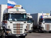 Russia's 23rd 'humanitarian' convoy with dangerous substances, herbicides, enters Ukraine illegally – border service