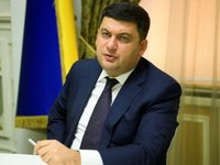 Roads to be restored in Ukraine in 3-5 years – Groysman