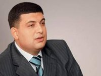 Groysman explains how local elections will be held on October 25