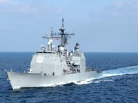 Guided-missile cruiser USS Vella Gulf to enter Black Sea soon