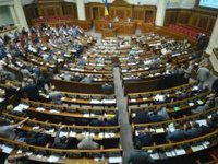 Rada adopts law on in absentia conviction