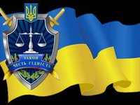 Up to 459 Ukrainian soldiers killed near Ilovaisk in 2014 - Ukraine's chief military prosecutor