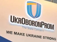 Ukroboronprom preparing road map to bring current defense industry standards in line with NATO standards by 2022