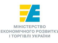 Economy ministry calls on Rada to pass bills required for World Bank, Japanese govt loans