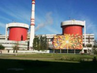 Nuclear inspectorate approves transfer of Westinghouse fuel at reactor three of Yuzhnoukrainsk NPP into industrial exploitation