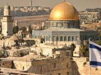 Kyiv to host Days of Jerusalem on Nov 14-21