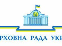 Rada registers bill setting early parliamentary elections date for September 28, 2014