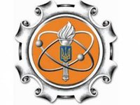 State nuclear inspectorate denies Russia Foreign Ministry statement on lawfulness of including reactor in Sevastopol in Russian facility list