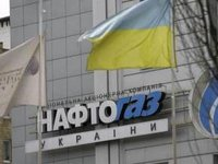 Naftogaz signs agreement for gas supply with Kyivteploenergo
