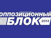 Opposition Bloc chooses top ten candidates for parliamentary elections
