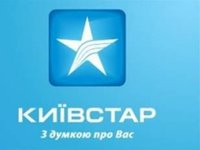 Kyivstar supervisory council re-elects Chernyshov as president