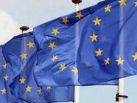EU finance ministers approve issue of EUR1.8 bln fiscal aid to Ukraine