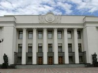 Rada passes bill on government lustration in first reading