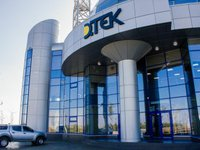 DTEK switches third unit of Prydniprovska TPP from anthracite to gas coal burning
