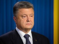 Decision on referendum regarding Ukraine's membership in NATO to be made after reforms - Poroshenko