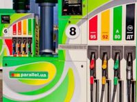 SCM sells its Parallel filling station network to Oilinvest 2020 LLC