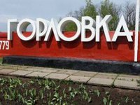 At least five die as shell explodes near bus stop in east Ukraine city