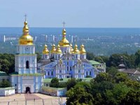Romanian Church agrees to granting tomos to Orthodox Church of Ukraine - media