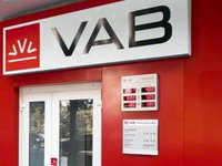 Court puts member of NBU Council Kalensky under house arrest in VAB Bank case