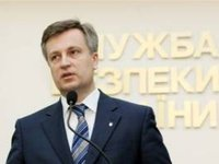 SBU chief says Dnipropetrovsk regional officials are involved in criminal activities