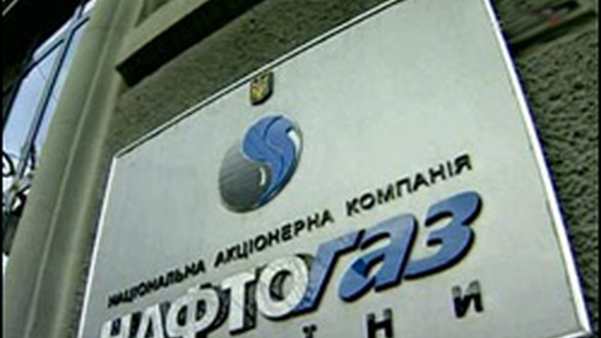 Naftogaz hoping to agree key conditions for OPIC-secured