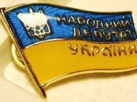 Parliamentary immunity not in effect anymore in Ukraine