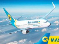 UIA to open new routes, increase frequency of flights in 2015/2016 winter navigation