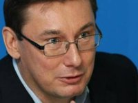 Lutsenko: Foreigners seeking government posts applied for Ukrainian citizenship