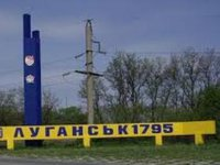 Ukraine army reports strikes against Luhansk airport