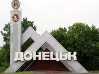 Donetsk authorities report non-stop shelling in city