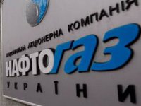 Naftogaz attracts Yorktown Solutions to lobby for Ukrainian gas interests in U.S.