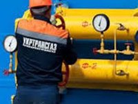 Ukraine increases gas stocks in UGS facilities by 44%