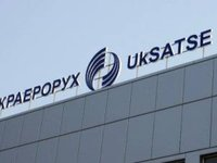 Ukraine on verge of technical integration with EUROCONTROL route charges system – UkSATSE
