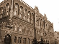 Operational plans of state-owned banks foresee cut of NPL in system to 32% by 2023 – NBU