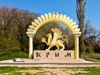 Spread of COVID-19 in Crimea worsens, Armyansk hospital, Krymsky Titan plant blocked