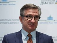 Taruta reports on NBU governor Gontareva to NABU; her e-declaration to be examined