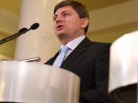 BPP says Tymoshenko's lobbyists tried to wreck Lazarenko's settlement in U.S.