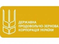 State Food-Grain Corporation excluded from 2017 privatization list