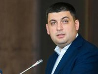 Lviv authorities must create new incineration plant in half a year - Groysman