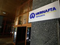 Ukrnafta debt to state budget jumps by UAH 1.2 bln over 2019