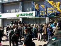Tents again appear at central office of Sberbank subsidiary in Kyiv