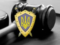 Head of Kyiv's district administrative court, three more judges served notice of suspicion